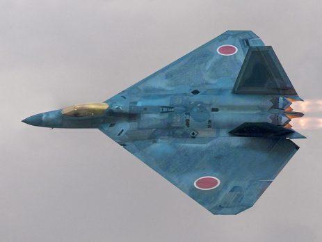 Japan 5th Gen AirForce (AirForce Mag)